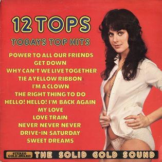 damil-records-house-band-12-tops-volume-10.jpg