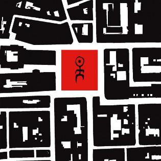 einsturzende-neubauten-grundstuck-supporters-album-no2.jpg