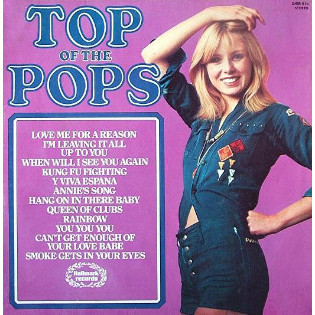hallmark-records-house-band-top-of-the-pops-volume-40.jpg