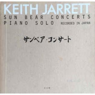 keith-jarrett-sun-bear-concerts.jpg
