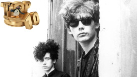 Top 10: The Jesus and Mary Chain