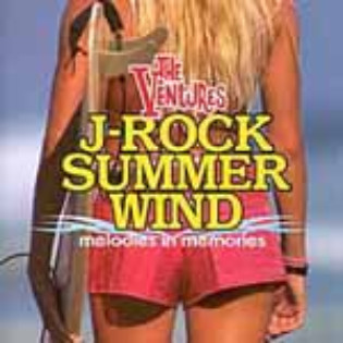 the-ventures-j-rock-summer-wind-melodies-in-memories.jpg