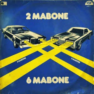 various-artists-2-mabone-6-mabone.jpg